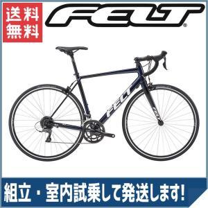 送料無料 FELT(フェルト) ロードバイク FR60 ネイビー【北海道、九州、沖縄、離島は送料別】 trycycle