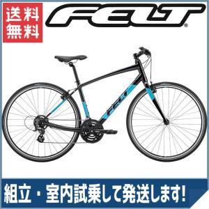 送料無料 FELT(フェルト) クロスバイク ベルザスピード 50 マットブラック|trycycle