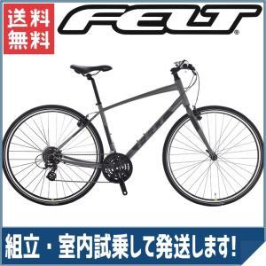 送料無料 FELT(フェルト) クロスバイク ベルザスピード 50 マットチャコール|trycycle