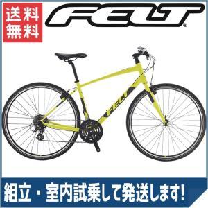 送料無料 FELT(フェルト) クロスバイク ベルザスピード 50 グロスシャルトリューズ|trycycle