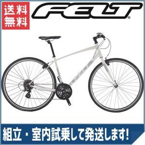 送料無料 FELT(フェルト) クロスバイク ベルザスピード 50 グロスパールホワイト|trycycle