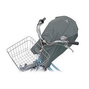 GP(ギザ プロダクツ) ベビーシートカバー (フロントベビーシート用) GRY|trycycle