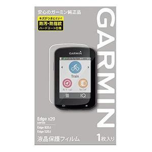 GARMIN(ガーミン) サイクルコンピューターパーツ EDGE 液晶保護 フィルム Edge エッジ520/820シリーズ用 70160|trycycle