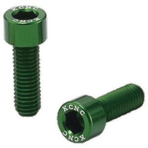 KCNC ボトルケージパーツ ボルト M5/15mm 2PCS グリーン|trycycle