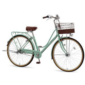 【防犯登録サービス中】丸石(マルイシ) 自転車 プルミエール PEP263B H46E グレイッシュミント|trycycle