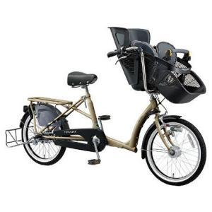 【防犯登録サービス中】丸石(マルイシ) 自転車 ふらっか~ずシュシュ FRCH203W C91E サンドベージュ|trycycle