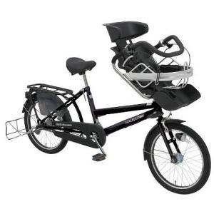 【防犯登録サービス中】丸石(マルイシ) 自転車 ふらっか~ずアクティブ FRPP203W K1E エナメルブラック|trycycle