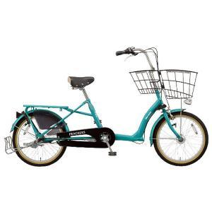 【防犯登録サービス中】丸石(マルイシ) 自転車 ふらっか~ずキュートミニ FRQM203B BL23E ターコイズブルー|trycycle