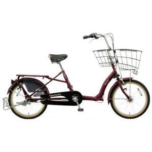 【防犯登録サービス中】丸石(マルイシ) 自転車 ふらっか~ずキュートミニ FRQM203B MK04P ブラウニーバイオレット|trycycle
