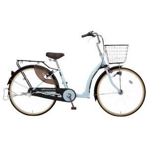 【防犯登録サービス中】丸石(マルイシ) 自転車 ふらっか~ずキュート FRQ263W BL26E ペールブルー|trycycle