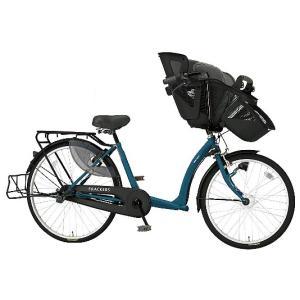 【防犯登録サービス中】丸石(マルイシ) 自転車 ふらっか~ずスティーナ FRSTP263B BL42M ピーコックブルー|trycycle