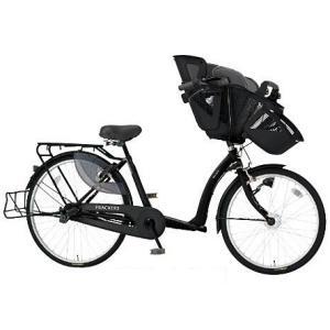 【防犯登録サービス中】丸石(マルイシ) 自転車 ふらっか~ずスティーナ FRSTP263B K41T マットブラック|trycycle