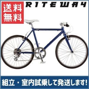 送料無料 RITEWAY(ライトウェイ) クロスバイク シェファード マットネイビー【北海道、九州、沖縄、離島は送料別】|trycycle