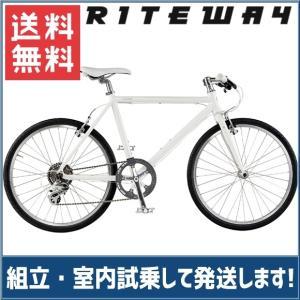 送料無料 RITEWAY(ライトウェイ) クロスバイク シェファード マットホワイト【北海道、九州、沖縄、離島は送料別】|trycycle