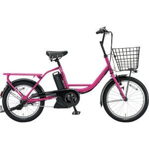 ブリヂストン 電動自転車 アシスタファインミニ A0BC18 E.Xチェリーピンク|trycycle