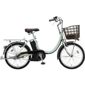 ブリヂストン 電動自転車 アシスタ ユニ プレミア A2PC38 PXオパ-ルミント|trycycle