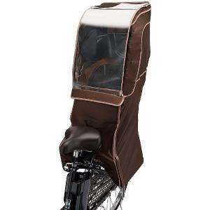 ブリヂストン リアチャイルドシートルーム RCC-RCR2 ダークブラウン|trycycle