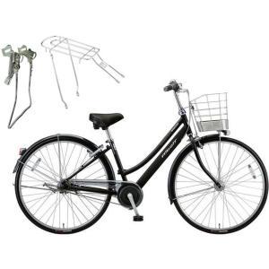 【両立スタンド+後キャリア付】【防犯登録サービス】ブリヂストン シティサイクル自転車 アルベルト A65LB F.ピアノブラック|trycycle