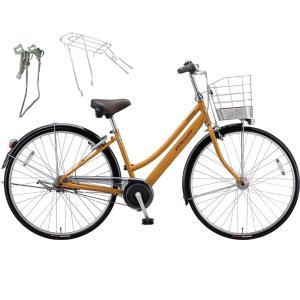 【両立スタンド+後キャリア付】【防犯登録サービス】ブリヂストン シティサイクル自転車 アルベルト A65LB E.キャラメルブラウン|trycycle