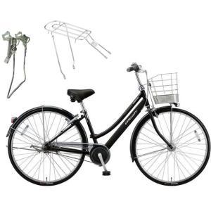 【両立スタンド+後キャリア付】【防犯登録サービス】ブリヂストン シティサイクル自転車 アルベルト A75LB F.ピアノブラック|trycycle