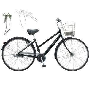 【両立スタンド+後キャリア付】【防犯登録サービス】ブリヂストン シティサイクル自転車 アルベルト A75SB F.ピアノブラック|trycycle