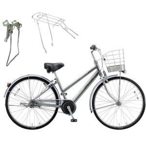 【両立スタンド+後キャリア付】【防犯登録サービス】ブリヂストン シティサイクル自転車 アルベルトロイヤル A75SR M.スパークルシルバー|trycycle