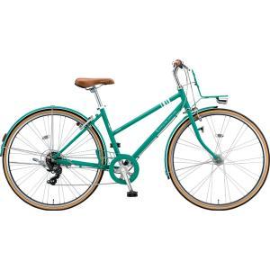ブリヂストン クロスバイク マークローザ MRK77T EXコバルトグリーン trycycle