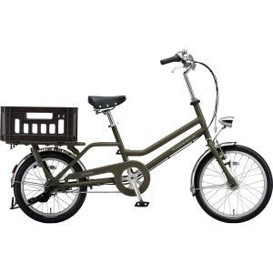 ブリヂストン シティサイクル トートBOX TTB03T T.Xカーキ trycycle