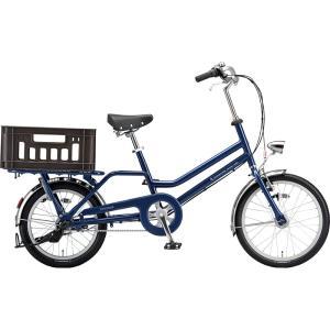 ブリヂストン シティサイクル トートBOX TTB03T E.Xアメリカンブルー|trycycle