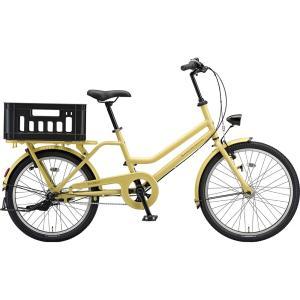 ブリヂストン シティサイクル トートBOX TTB43T E.Xヴィンテージイエロー|trycycle