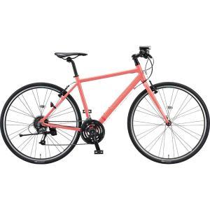 ブリヂストン クロスバイク シルヴァ YF2444 EXアーバンコーラル 440mm|trycycle