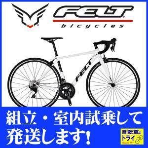 送料無料 FELT(フェルト) ロードバイク FR30 ホワイト 【北海道、九州、沖縄、離島は送料別】 trycycle