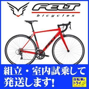 送料無料 FELT(フェルト) ロードバイク FR60 レッド 【北海道、九州、沖縄、離島は送料別】 trycycle