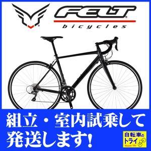 送料無料 FELT(フェルト) ロードバイク FR60 マットチャコール 【北海道、九州、沖縄、離島は送料別】 trycycle