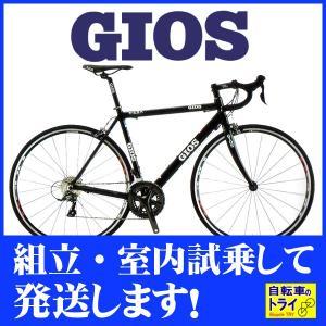 【完全組立済自転車】【送料無料】GIOS(ジオス) ロードバイク SIERA BLACK【北海道、九州、沖縄、離島は送料別】|trycycle