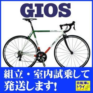 【完全組立済自転車】【送料無料】GIOS(ジオス) ロードバイク AIRONE ITALIAN【北海道、九州、沖縄、離島は送料別】|trycycle