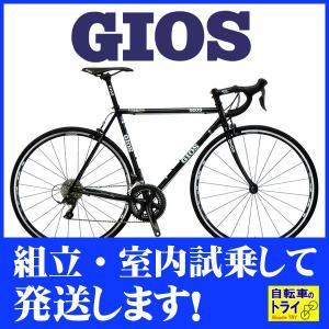 【完全組立済自転車】【送料無料】GIOS(ジオス) ロードバイク FENICE BLACK【北海道、九州、沖縄、離島は送料別】|trycycle