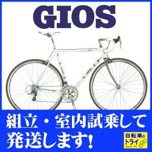 【完全組立済自転車】【送料無料】GIOS(ジオス) ロードバイク VINTAGE WHITE【北海道、九州、沖縄、離島は送料別】|trycycle