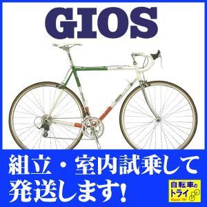 【完全組立済自転車】【送料無料】GIOS(ジオス) ロードバイク VINTAGE ITALIAN【北海道、九州、沖縄、離島は送料別】|trycycle