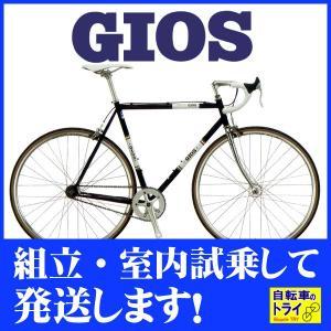 【完全組立済自転車】【送料無料】GIOS(ジオス) シングルスピード VINTAGE PISTA BLACK【北海道、九州、沖縄、離島は送料別】|trycycle