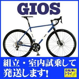 【完全組立済自転車】【送料無料】GIOS(ジオス) グラベルロードバイク NATURE TIAGRA GIOS-BLUE【北海道、九州、沖縄、離島は送料別】|trycycle