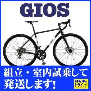 【完全組立済自転車】【送料無料】GIOS(ジオス) グラベルロードバイク NATURE TIAGRA BLACK【北海道、九州、沖縄、離島は送料別】|trycycle