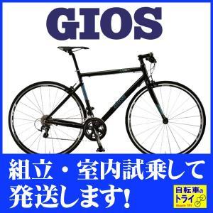 【送料無料】GIOS(ジオス) クロスバイク LUNA MATT BLACK【完全組立済自転車】【北海道、九州、沖縄、離島は送料別】 trycycle