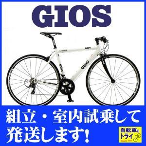 【送料無料】GIOS(ジオス) クロスバイク CANTARE SORA WHITE【完全組立済自転車】【北海道、九州、沖縄、離島は送料別】 trycycle