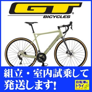 送料無料 GT ロードバイク GRADE CARBON EXPERT (700C) モスグリーン 2019 【北海道、九州、沖縄、離島は送料別】|trycycle
