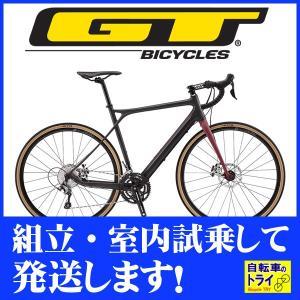 送料無料 GT ロードバイク GRADE CARBON ELITE (700C) ロウ 2019 【北海道、九州、沖縄、離島は送料別】|trycycle