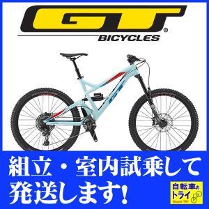 送料無料 GT マウンテンバイク MTB SANCTION EXPERT (27.5) ターコイズ 2019 【北海道、九州、沖縄、離島は送料別】 trycycle