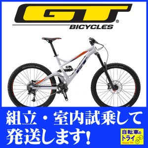 送料無料 GT マウンテンバイク MTB SANCTION ELITE (27.5) グレー 2019 【北海道、九州、沖縄、離島は送料別】 trycycle