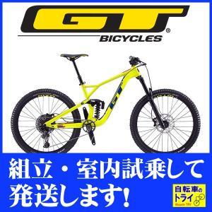 送料無料 GT マウンテンバイク MTB FORCE ELITE (27.5) シャルトリューズ 2019【北海道、九州、沖縄、離島は送料別】 trycycle