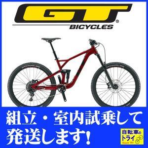 送料無料 GT マウンテンバイク MTB FORCE COMP (27.5) レッド 2019 【北海道、九州、沖縄、離島は送料別】 trycycle